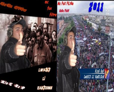 King-Rap Lwa9ii3 Li 3ayshin