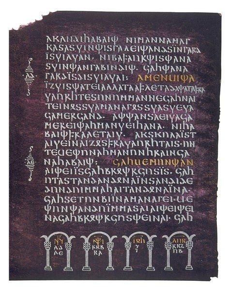 Les Goths et la Langue Gotique