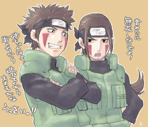 Zoom sur... Hana et Kiba Inuzuka !