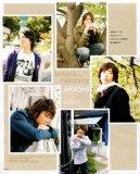 Photo de ArashiFan