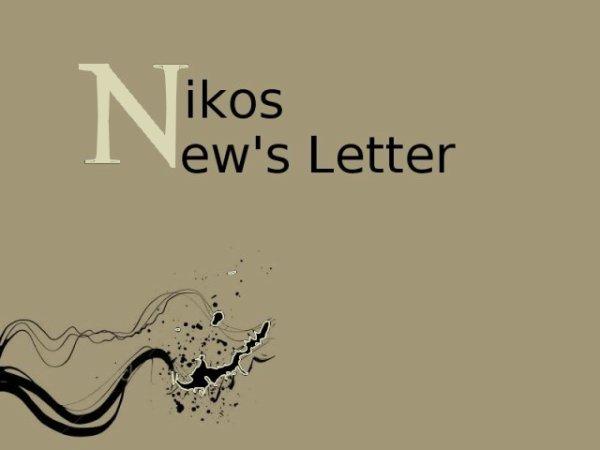 ○  NewsLetter ○