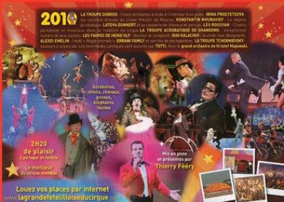 La Fête Lilloise du CIRQUE 2010 - 1