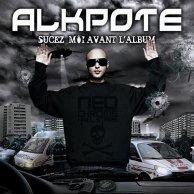 Sucez moi avant l'album / Sucez moi (2007)