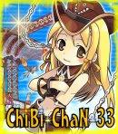 Photo de Chibi-chan-33