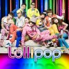 lollipop-gulum