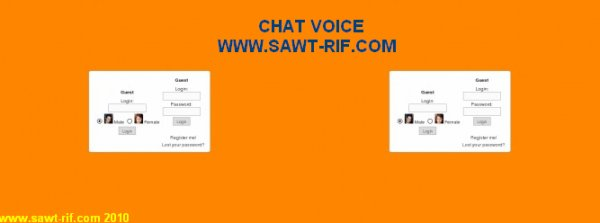 CHAT VOICE