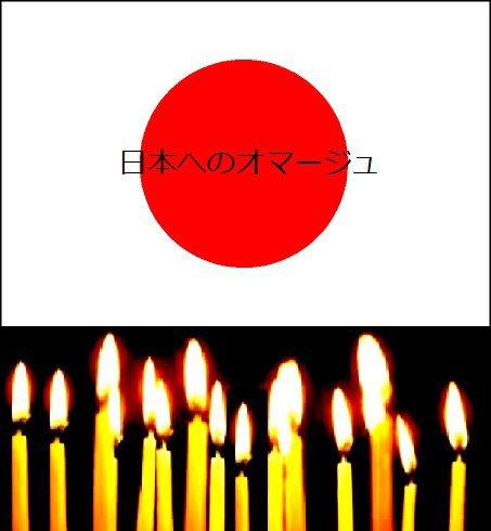 pr le JAPON