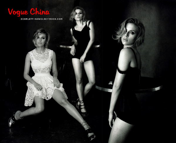 Vogue Chine (suite)