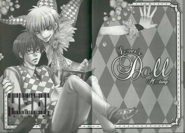 Lover's Doll partie 1
