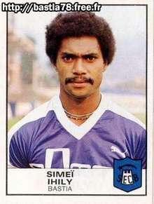 SIMEI IHILY