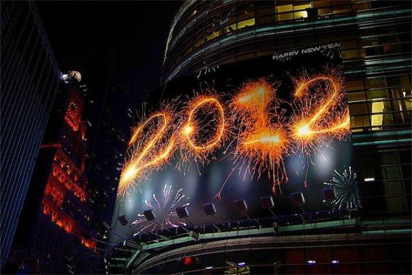 bonne 2012 gros bisous de roland