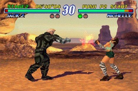Tekken 2 !!!
