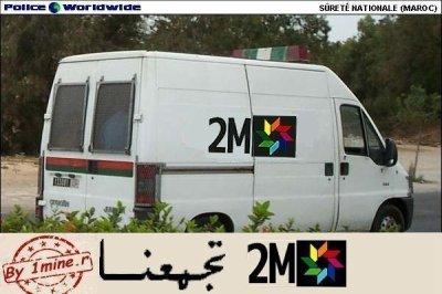 2m tajma3ouna