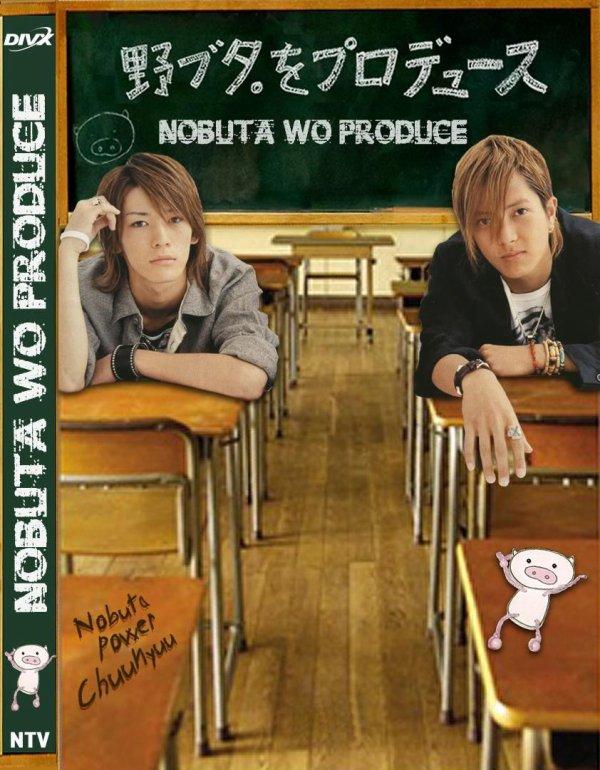 Nobuta Wa Produce