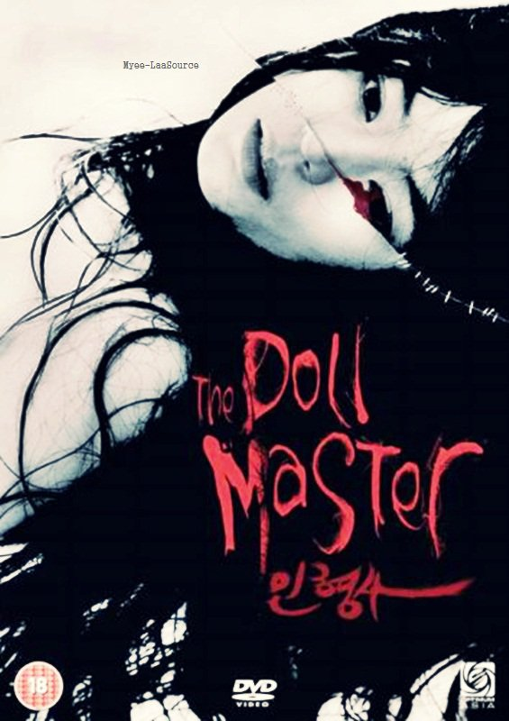Film : The Doll Master