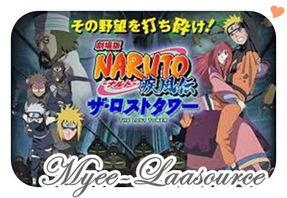 Film : Naruto Shippuden 4 - La tour perdu