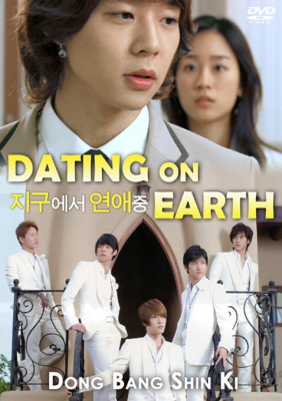 Dating on Earth