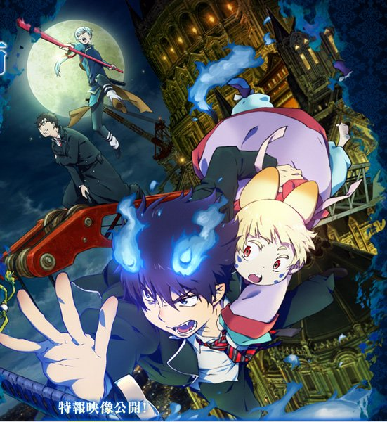 Ao no Exorcist - Le film