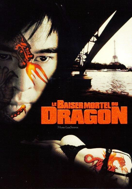 Le baiser mortel du dragon