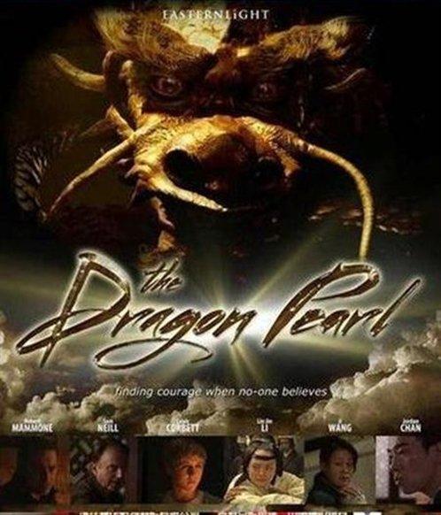 La légende du Dragon