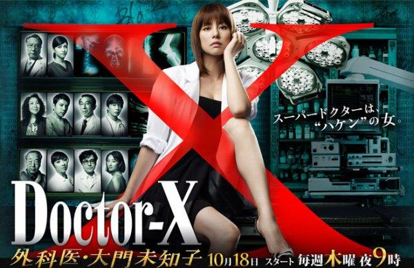 Doctor-X saison 1