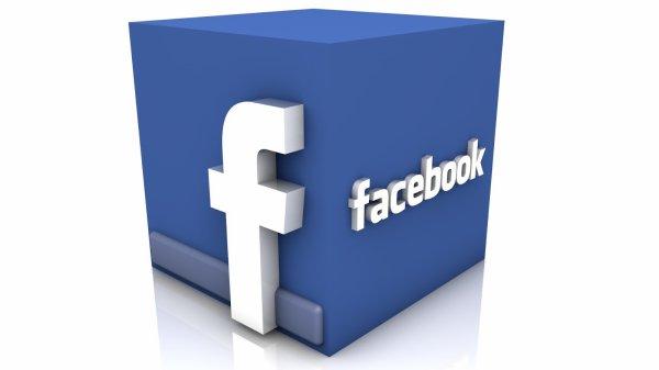 vené me rejoindre  sur facebook
