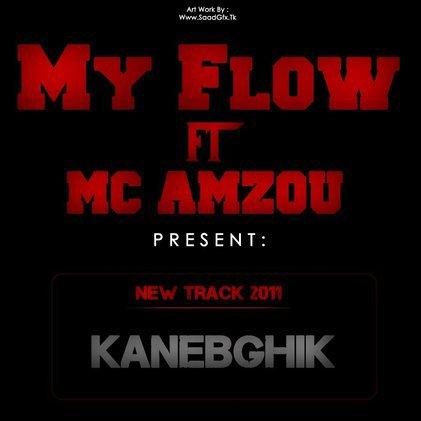 My FLow Ft MC Amzou