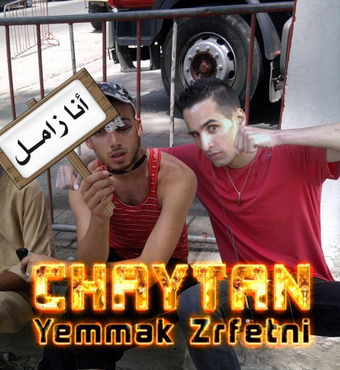 Chaytan