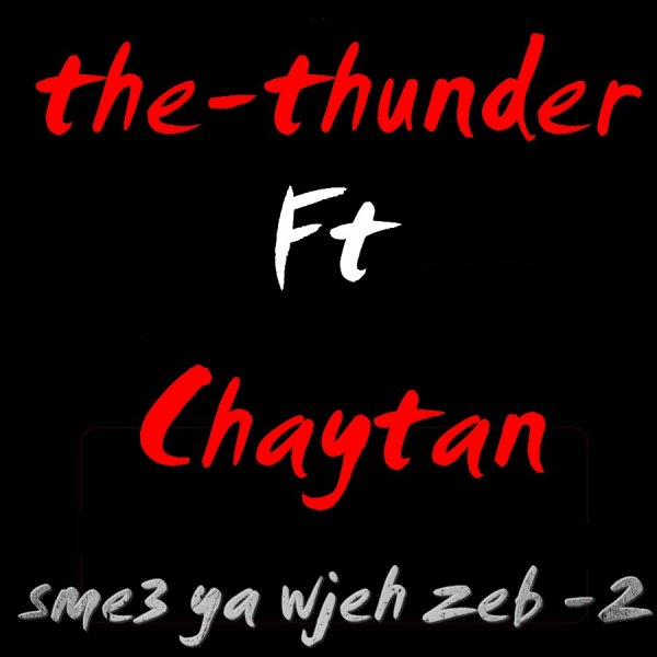 Chaytan Ft The-thunder - Sme3 Ya Wjeh z... (2)
