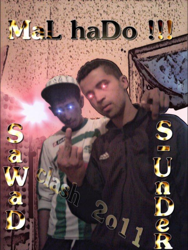 S-UNDER feat SaWaD maLL haDo 1oo% clach 2011