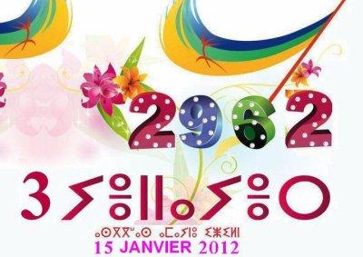 2962 tamazight