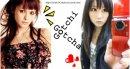 Photo de gotchi-gotcha