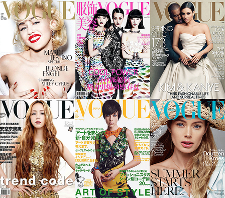 Mes couvertures de VOGUE favorites.