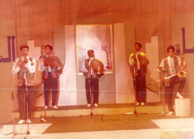 hassan haliwa avec groupe Erma 1987 emission sebak el moudone tv de Rabat