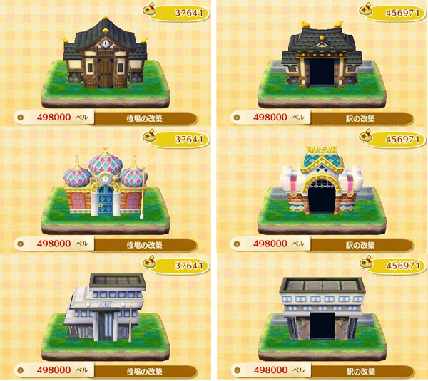 Acnl Nook S Home Model