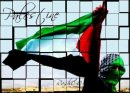 Photo de palestine-en-danger