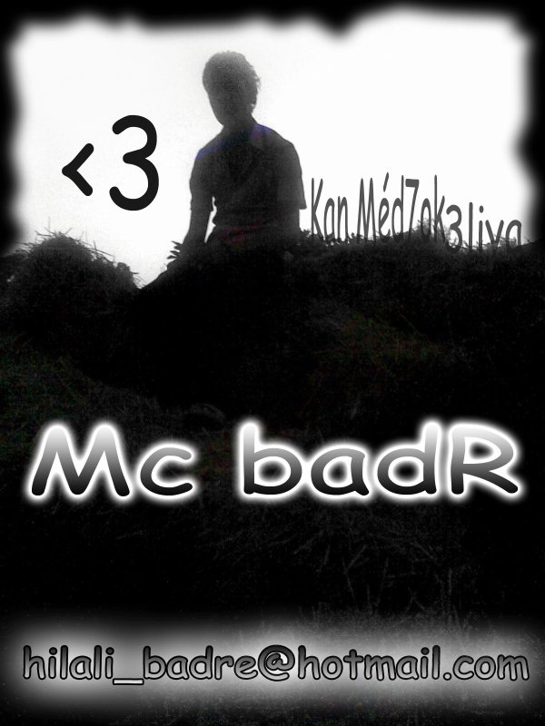 mc badre