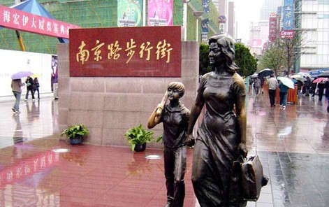 shonghai