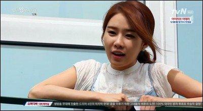 Queen In Hyun's Man