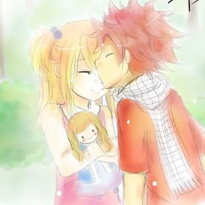 Photos du couple nalu !♥♥♥♥