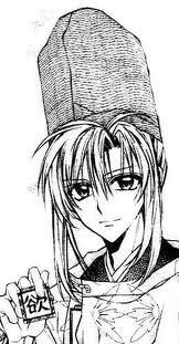 son altesse Fujimurasi ^^