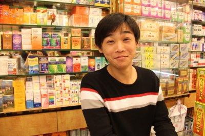 je suis à HK (2)