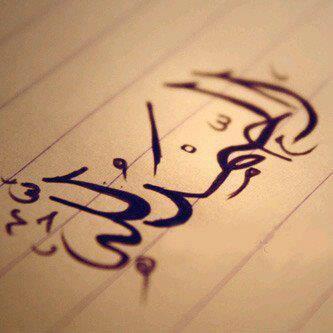 A tous les muslim