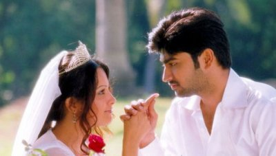 Ravi et Nathisha