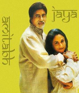 Amitabh et Jaya