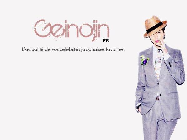 Geinōjin FR