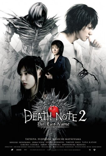 Death note le film 2