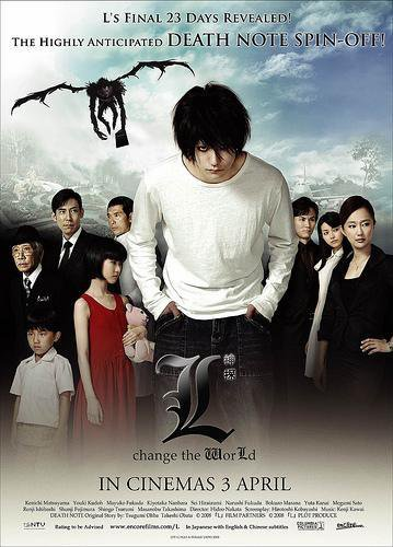 Death note le film 3