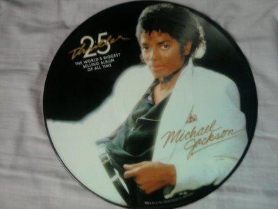 vinyl Thriller
