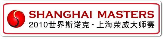 Shanghai Masters 2010